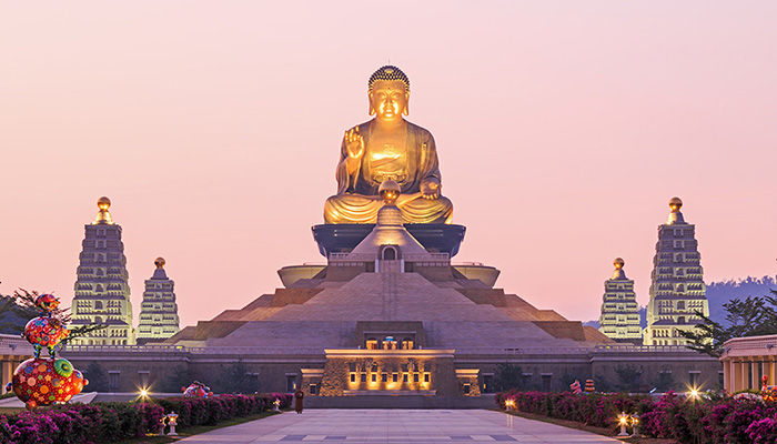 Phật Quang Sơn